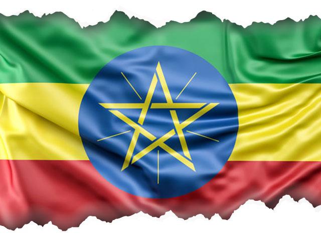 Flaga Etiopii z poszarpanymi brzegami